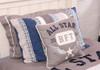 All Star Varsity Cushion
