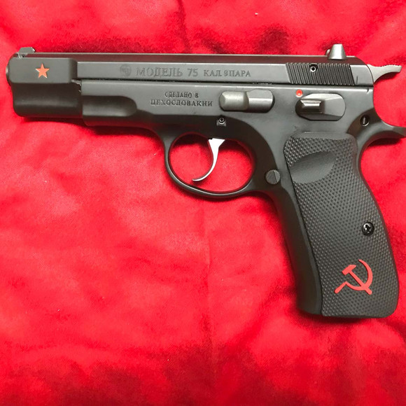 CZ 75 Palm Swell Full Checkered - Cold War Commemorative Edition Grips