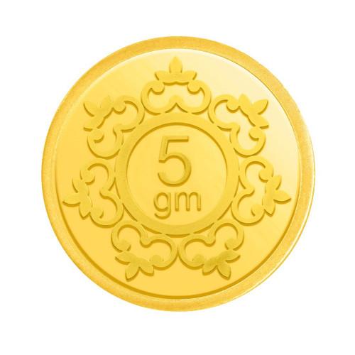 5 GRAMS 24K (999) YELLOW GOLD PRECIOUS COIN