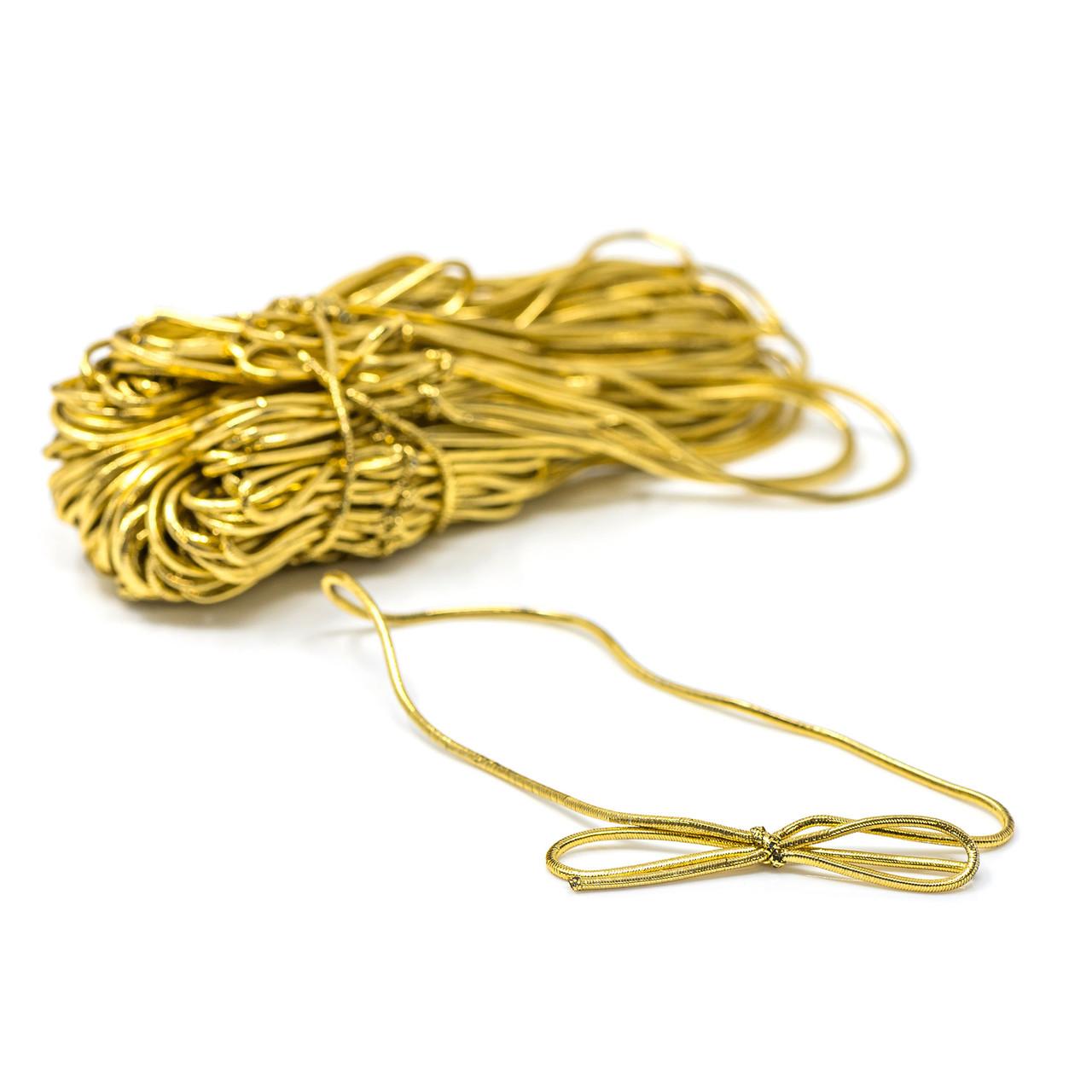 Gold Cord - Long