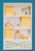 Bath Cabinet - Large and Yellow