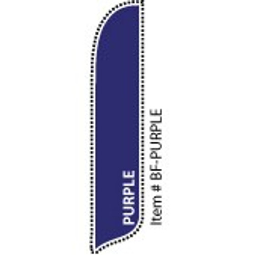 Blade Banner in Solid Color - Purple - 2'x11' - For Outdoor Use