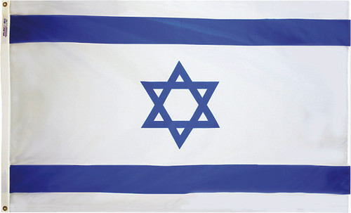 Israel - Outdoor Flag with heading & grommets