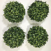 "Artificial Boxwood Kissing Ball 6"" Set of 4"