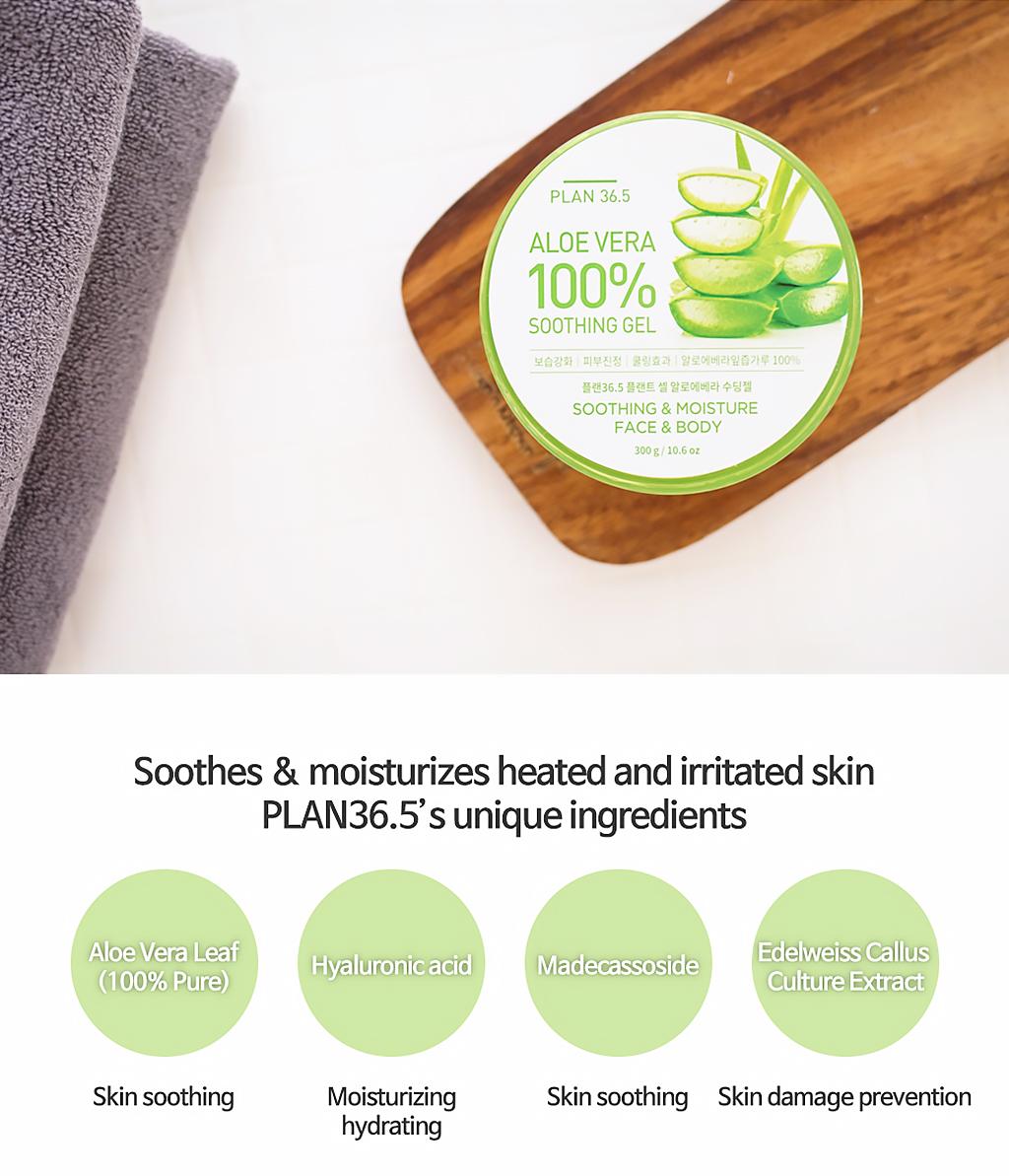 plan365-aloevera-soothing-gel-description-3.jpeg