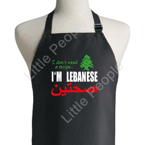 I DON'T NEED A RECIPE I'M LEBANESE!