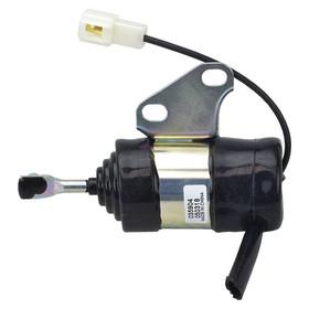 Kubota shut off Fuel solenoid 16851-60014 B7410D BX1500D BX1800D BX1830D BX2230D