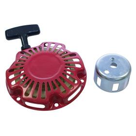 Recoil Starter for Honda Most GX100 engines 150-006 28400-Z0D-V02ZA