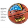 Spalding Neverflat HEXAGRIP Premium Indoor/Outdoor Size 7 Basketball