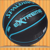 Spalding Extreme Soft Grip Technology (SGT) Black Outdoor Basketball Size 7