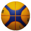 Molten 3x3 5000 FIBA profile