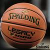 Legacy Basketball