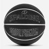 SGT outdoor ball