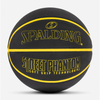 Yellow basketball