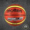 Molten Tan GR7D Outdoor Rubber Basketball
