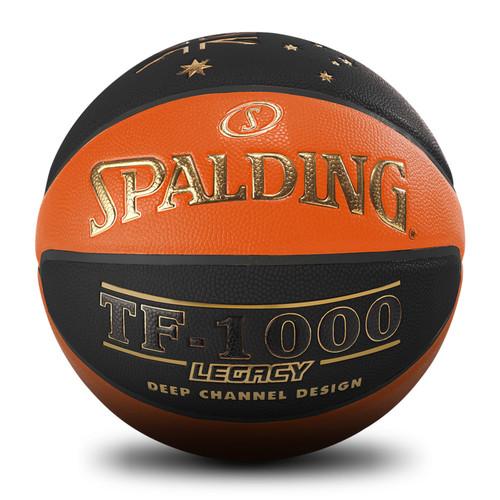 Spalding Indoor Basketball Australia