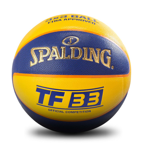 Spalding TF33 front