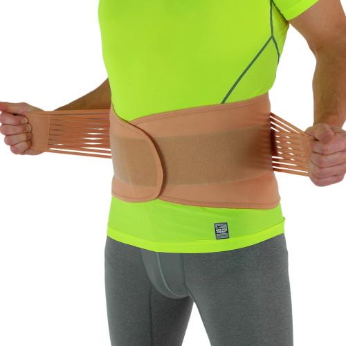 Beige Neoprene Lower Back Support | Quality Lumbar Brace