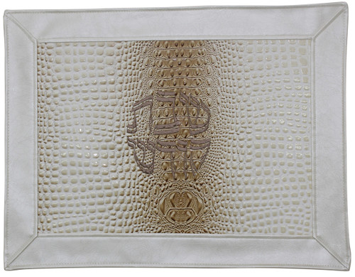 Majestic Collection Vinyl Challah Cover - Cream/ Gold Alligator