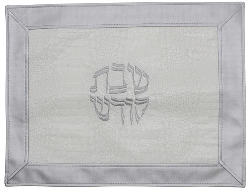 Majestic Collection Vinyl Challah Cover - Ivory/ Silver Alligator (GMG-CC219)