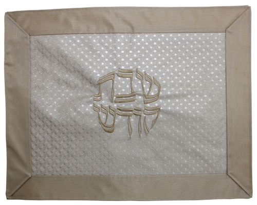 Majestic Collection Vinyl Challah Cover - Gold Border (GMG-CC212)