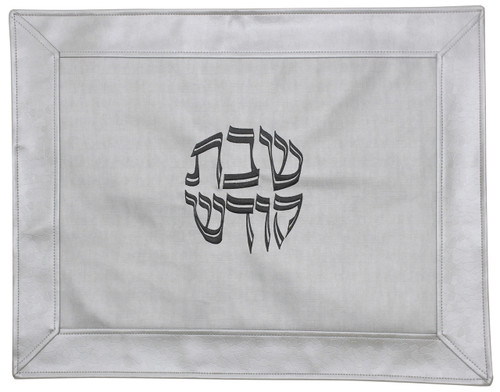 Majestic Collection Vinyl Challah Cover - White (GMG-CC214)