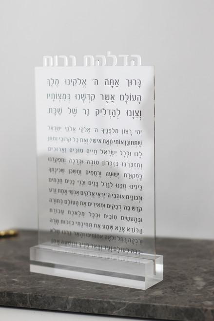 Clear Prints Hadlakat Neirot - Block (00HN-BK)