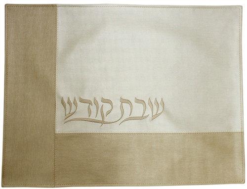 'L' Design Challah Cover Gold