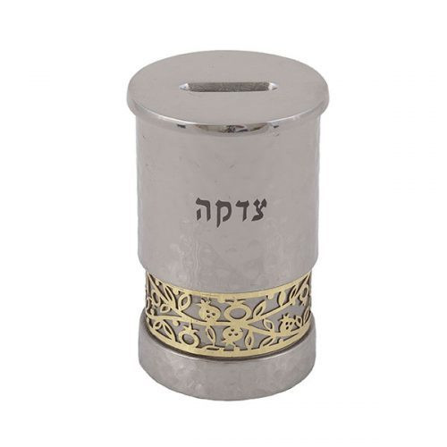 Emanuel Tzedakah Box with Metal Cutout