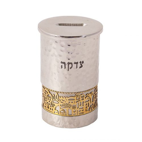 Emanuel Tzedakah Box with Gold Jerusalem Metal Cutout