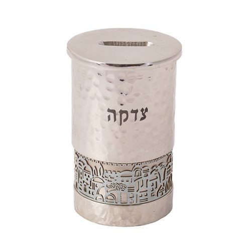 Emanuel Tzedakah Box with Silver Jerusalem Metal Cutout