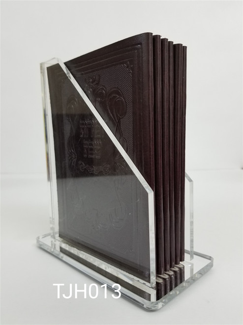 Lucite Brown Zemiros Holder With 6 Zemiros