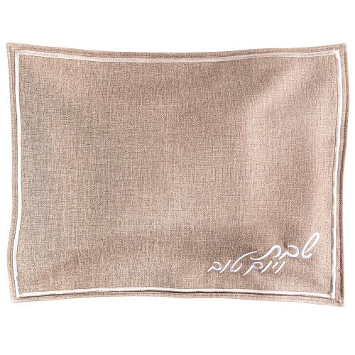 Leather Challah Cover - Burlap