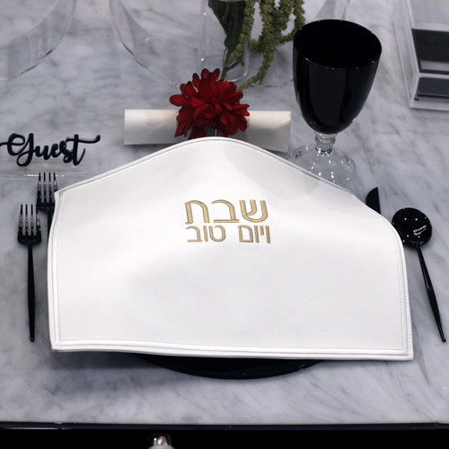 Leather Challah Cover - Small