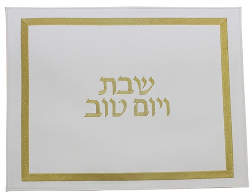 Challah Cover Vinyl with Border
