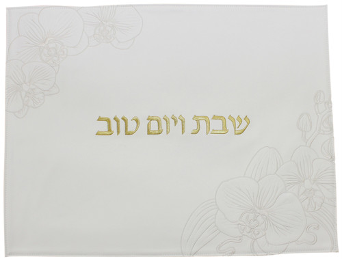 Challah Cover Vinyl with Flower Design