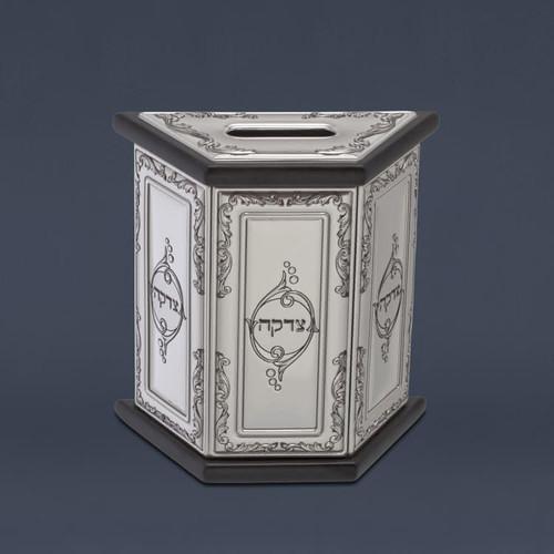 Hazorfim Wood & Silver Half Tzedakah Box