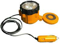 Auto Inspection Lamp - V2