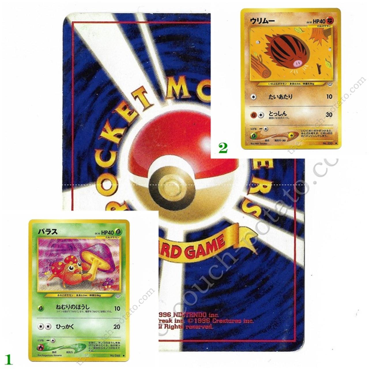 Pocket Monsters Card Game Neo Revelation Japanese Pokemon