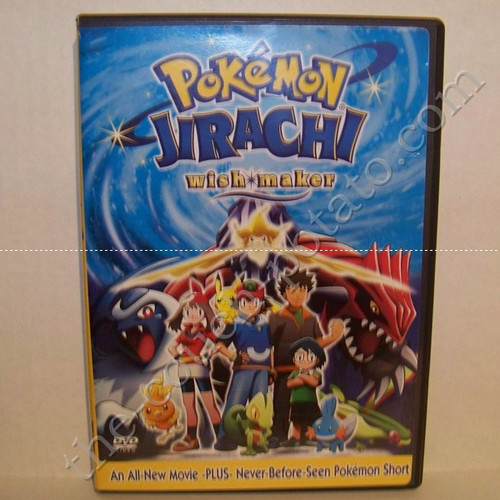 Pokemon Dvd Jirachi Wish Maker