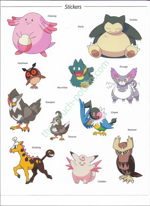 Chansey Sticker,  Hoothoot Sticker,  Munchlax Sticker,  Snorlax Sticker,  Purugly Sticker,  Staraptor Sticker,  Staravia Sticker,  Chatot Sticker,  Girafarig Sticker,  Clefable Sticker,  Noctowl Sticker,