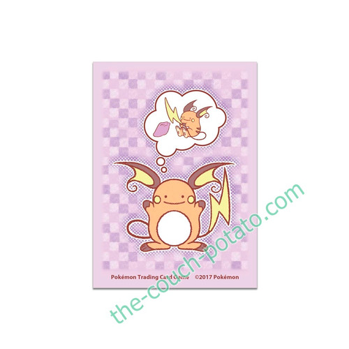 Pokemon Card Sleeves TCG Ditto as Raichu