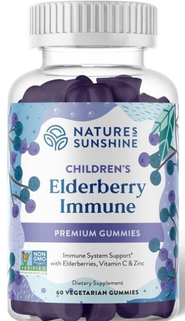 Children's Elderberry Immune (60 Gummies)