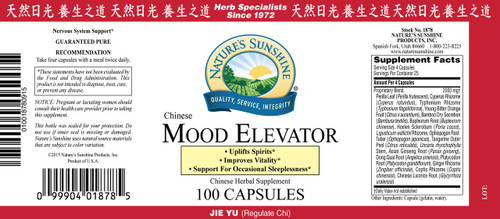 Mood Elevator, Chinese (100 caps)
