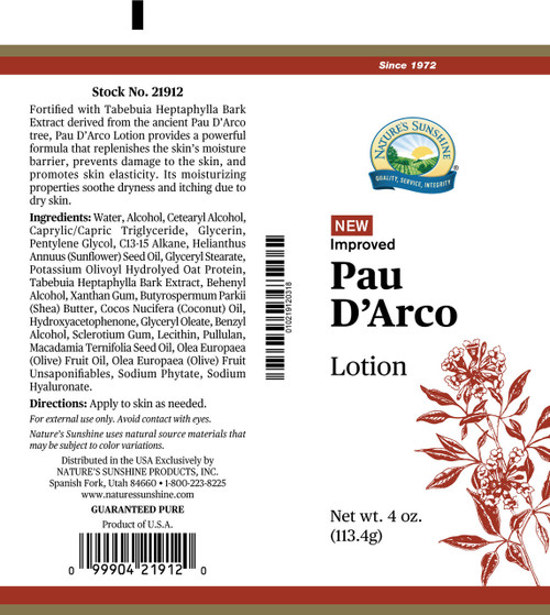 Pau d' Arco Lotion (4 oz. tube)