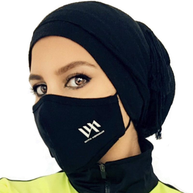 Adjustable Fabric Facemask