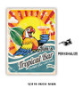 Tropical Bar Personalized Metal Sign