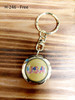 """H-246 - """"USA"""" Key Chain - Free with Purchase of Any Product from our FREE GIFT WITH PURCHASE Promotional Category"""