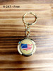 H-247 - United States Outline Key Chain - Free with Purchase of Any Product from our FREE GIFT WITH PURCHASE Promotional Category