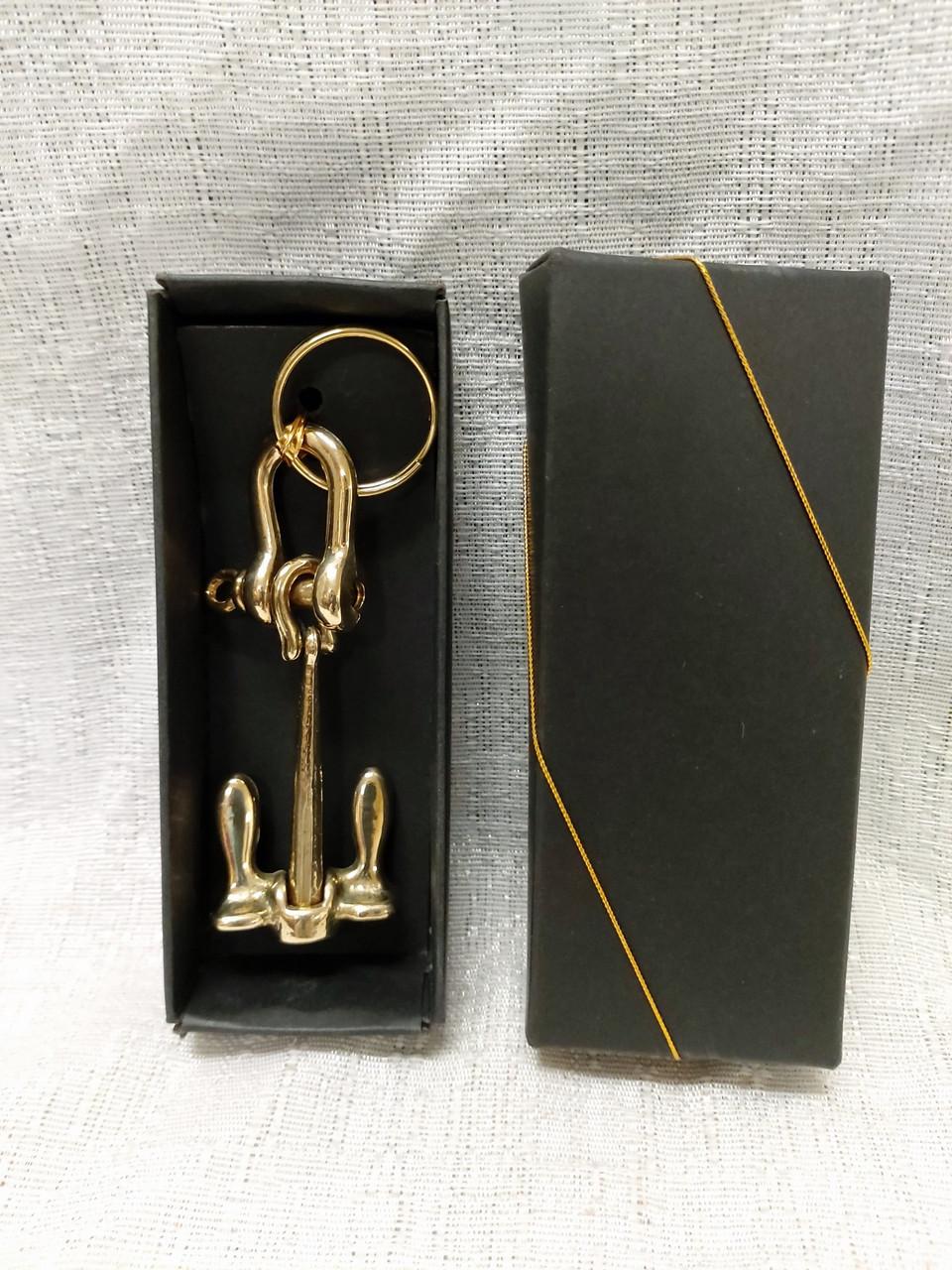 Key Chain Gift Box